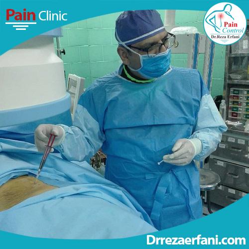 کلینیک درد مشهد | اوزون درمانی | دکتر رضا عرفانی | متخصص درد مشهد | متخصص بیهوشی مشهد | دیسک کمر بدون جراحی مشهد